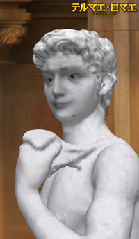 thermae_20120504233428.png